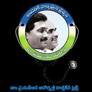 YSR aarogyasri hospitals list in KakinadaYSR aarogyasri